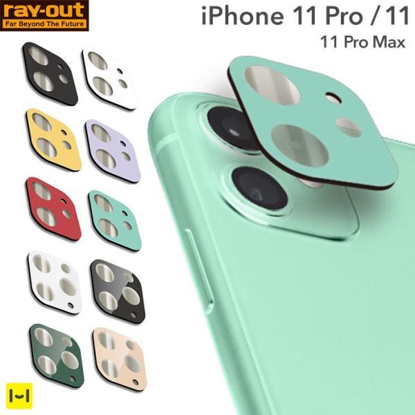 iPhone7 plus アイフォン7 プラス アイホン7 プラス ディズニー 手帳型 ケース カバー