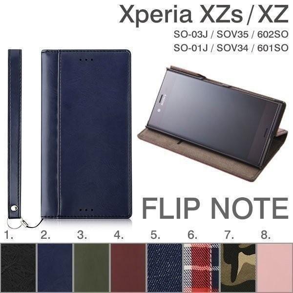 XperiaXZs XperiaXZ Xperia エクスペリア xzs xz ケース simplism FlipNote フリップノートケース|iplus