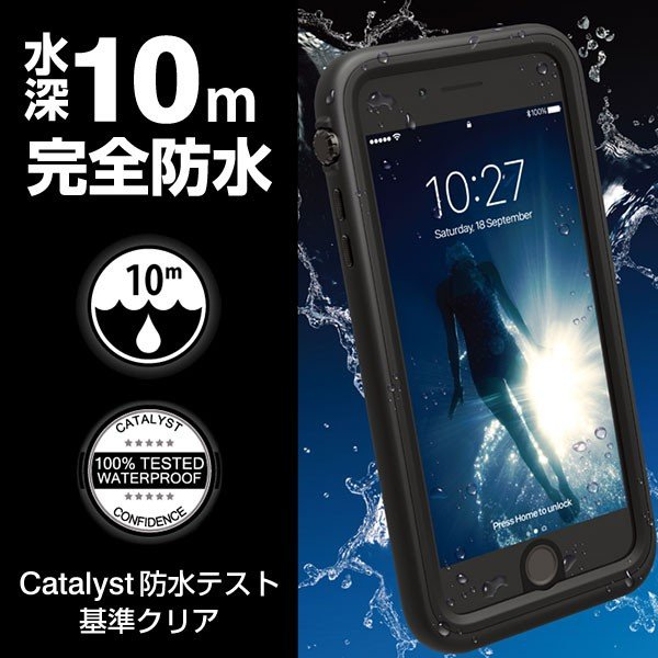 iPhone7 防水ケース カタリスト アイフォン7 ケース 耐衝撃 ケース スマホ 防水 完全防水 防塵 catalyst スマホケース メンズ|iplus|05