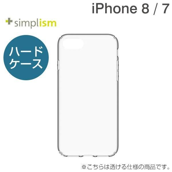 83c7196666 アイフォン8 アイホン7 ケース 指紋防止 クリア 透明 iPhone8 iphone7 ケース スマホケース 背面クリア キズ ...