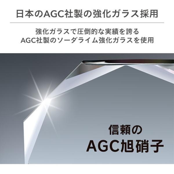 AQUOS R3 ガラスフィルム アクオス R3 ガラスフィルム simplism 立体成型シームレスガラス ブラック|iplus|04