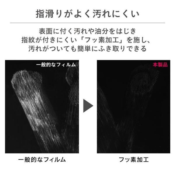 AQUOS R3 ガラスフィルム アクオス R3 ガラスフィルム simplism 立体成型シームレスガラス ブラック|iplus|07
