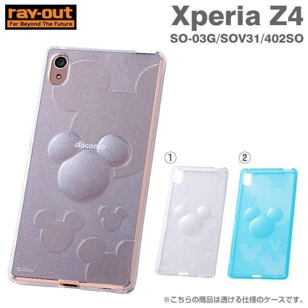 b32f2ef774 XPERIA Z4 ケース z4 カバー ディズニー SO-03G / SOV31 / 402SO キラキラソフトケース ...