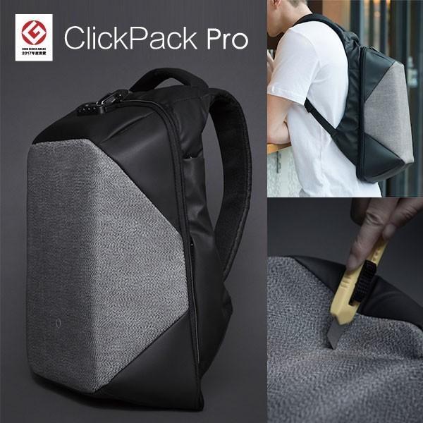 ClickPack