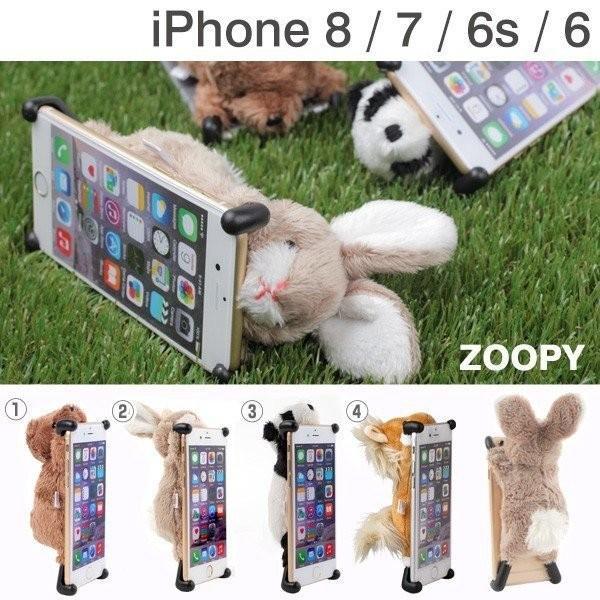 iPhone6 ぬいぐるみ ケース カバー simasima ZOOPYカバー くま うさぎ パンダ ウマ 動物 アニマル iPhoneケースカバーグッズのiPlus