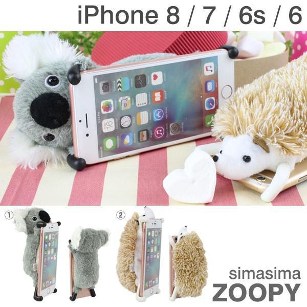 (iPhone6s/6専用)simasima ZOOPYカバー