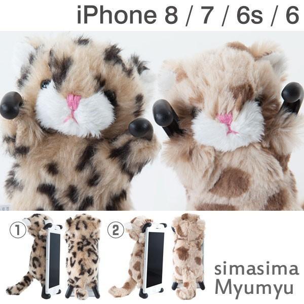 iPhone6s ぬいぐるみ ケース カバー simasima Myumyuカバー ヒョウ柄 ダルメシアン柄 レオパード 動物 アニマル
