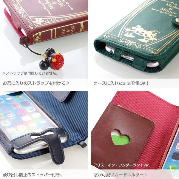 Old Book Case Disney Iphone : Iphone s ディズニー ケース 手帳型 キャラクター old book case