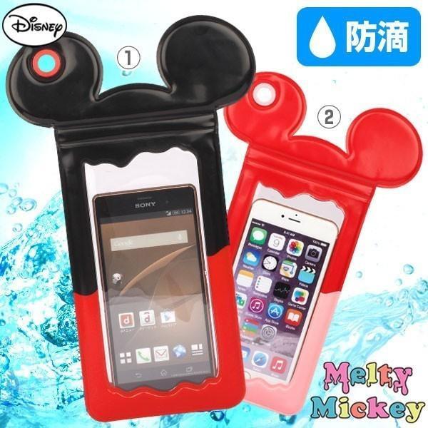 ディズニーキャラクター 簡易 防水ケース Melty Mickey メルティーミッキー防滴ケース 防水ポーチ iphone6s アイフォンアイホン【disney_y】