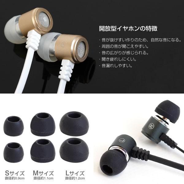 イヤホン イヤフォン Flat Cable Alumi Earphone フラットケーブル アルミスマホ スマートフォン iPhone Android カナル型|iplus|02