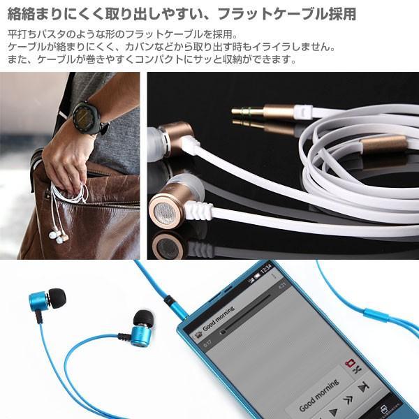 イヤホン イヤフォン Flat Cable Alumi Earphone フラットケーブル アルミスマホ スマートフォン iPhone Android カナル型|iplus|03