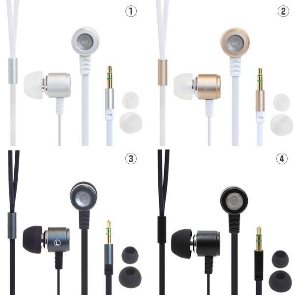 イヤホン イヤフォン Flat Cable Alumi Earphone フラットケーブル アルミスマホ スマートフォン iPhone Android カナル型|iplus|04