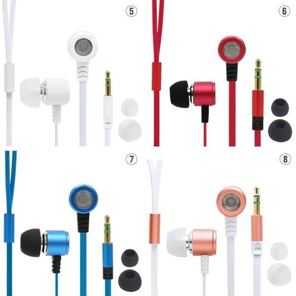 イヤホン イヤフォン Flat Cable Alumi Earphone フラットケーブル アルミスマホ スマートフォン iPhone Android カナル型|iplus|05