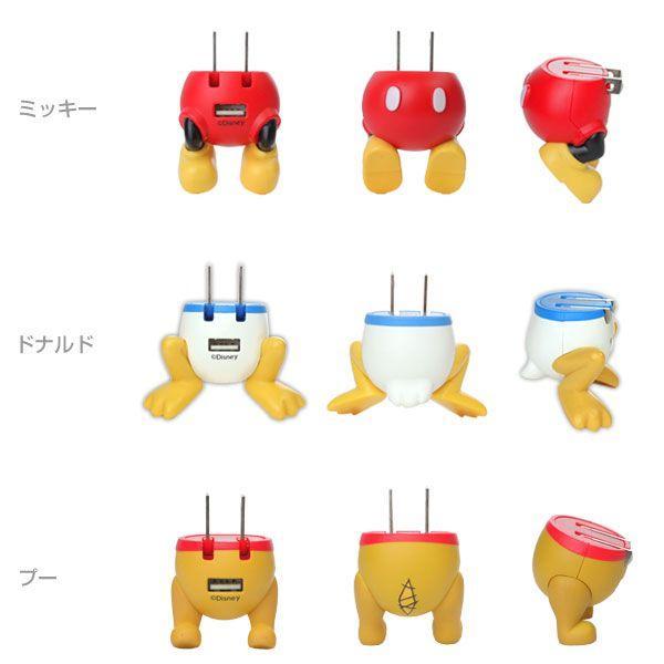 ディズニー キャラクター USB ACアダプター 充電器 おしりシリーズ disney_y スマホ充電器コンセント モバイル スマートフォン コンセント ミッキー|iplus|02