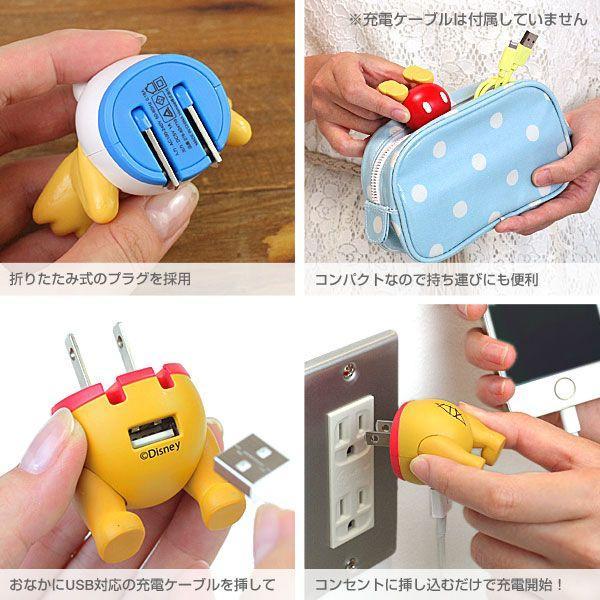 ディズニー キャラクター USB ACアダプター 充電器 おしりシリーズ disney_y スマホ充電器コンセント モバイル スマートフォン コンセント ミッキー|iplus|05