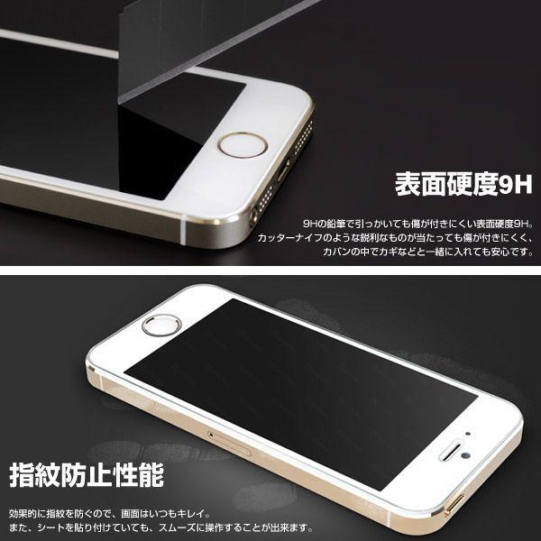 アイフォン8 iPhone7 iPhone6 iPhone6s Plus 強化ガラス ガラス フィルム ガラスフィルム 3D アイフォン7プラス iPhone5/5s/SE 強化ガラス ガラス 保護フィルム|iplus|02