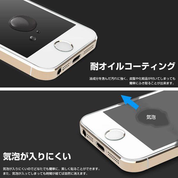 アイフォン8 iPhone7 iPhone6 iPhone6s Plus 強化ガラス ガラス フィルム ガラスフィルム 3D アイフォン7プラス iPhone5/5s/SE 強化ガラス ガラス 保護フィルム|iplus|03