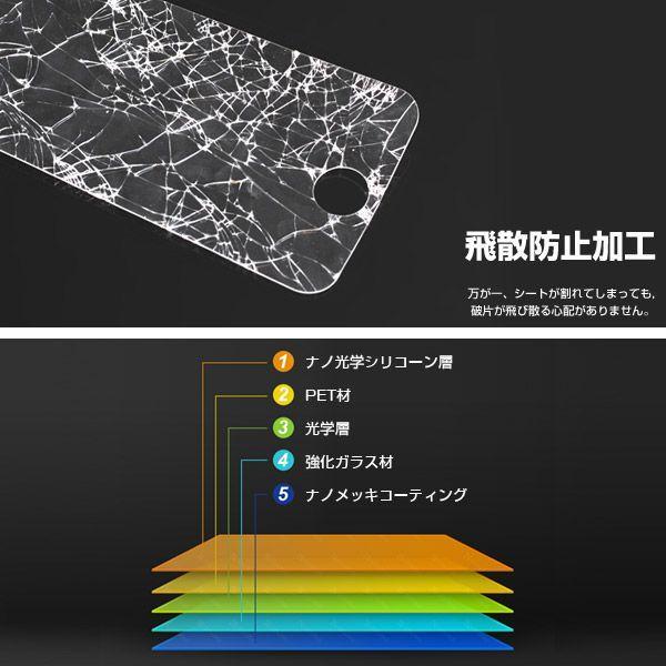アイフォン8 iPhone7 iPhone6 iPhone6s Plus 強化ガラス ガラス フィルム ガラスフィルム 3D アイフォン7プラス iPhone5/5s/SE 強化ガラス ガラス 保護フィルム|iplus|04