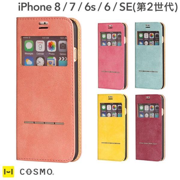 窓付き iPhone6s ケース iPhone6 ケース 手帳型 カバー ウィンドウフリップ スエードスタイル ダイアリーケース iPhone6s iPhone6 アイホン アイフォン