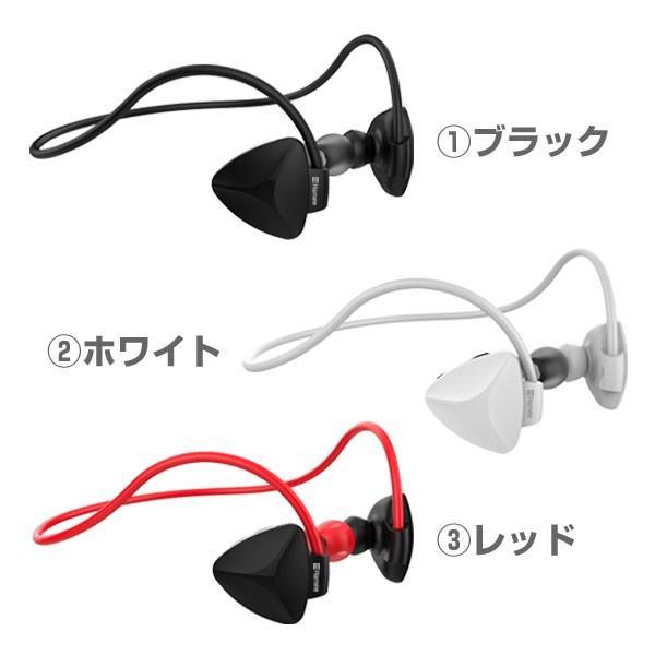 防滴 ワイヤレス イヤホン イヤホンマイク Bluetooth 4.1 ANTS active アンツ アクティブ ワイヤレスヘッドフォン 音楽 通話 両耳 iphone ブルートゥース|iplus|02
