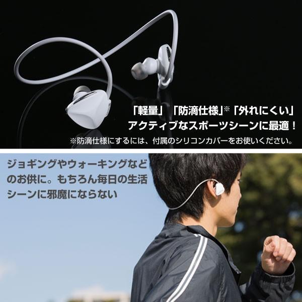 防滴 ワイヤレス イヤホン イヤホンマイク Bluetooth 4.1 ANTS active アンツ アクティブ ワイヤレスヘッドフォン 音楽 通話 両耳 iphone ブルートゥース|iplus|03