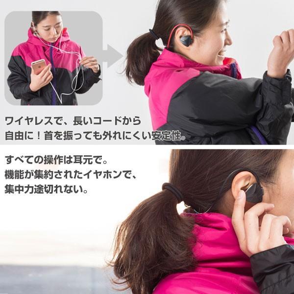 防滴 ワイヤレス イヤホン イヤホンマイク Bluetooth 4.1 ANTS active アンツ アクティブ ワイヤレスヘッドフォン 音楽 通話 両耳 iphone ブルートゥース|iplus|04