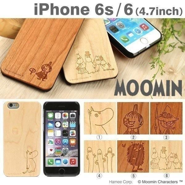 ムーミン iPhone6s ケース iPhone6 カバー MOOMINナチュラル ウッド ハードケース 木製 アイホン アイフォン スマホ ケース