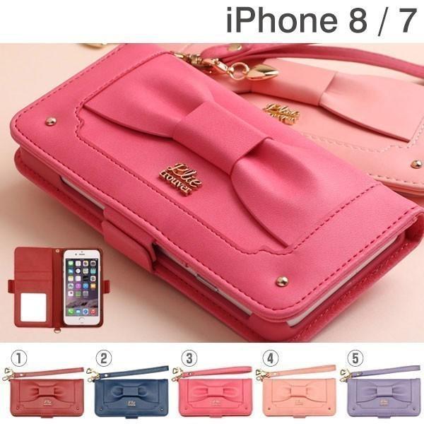 iPhone7 ケース 手帳型 trouver Plie(トルヴェ プリエ)ダイアリーケース(リボン)アイフォン7 アイホン カバー 鏡 ミラー