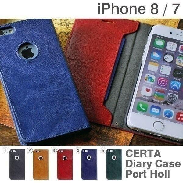 iPhone7 ケース 手帳型 CERTA ケルタダイアリーケース(ポートホール)アイフォン7 アイホン PUレザー おしゃれ  カバー