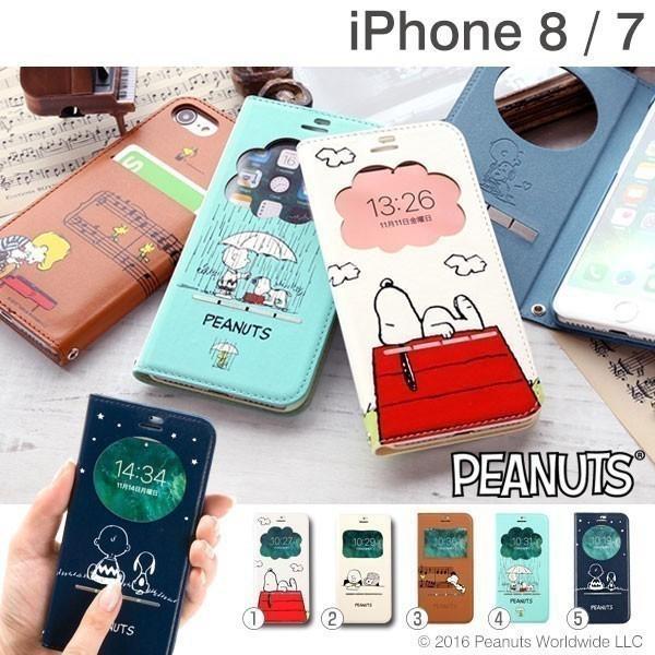 (iPhone 7専用)PEANUTS/ピーナッツ/フリップ窓付きダイアリーケース