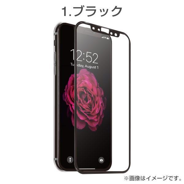 iPhoneXS iPhoneX ガラスフィルム アイフォンx フィルム ガラス アイホンx プレミアムガラス9H PETフレーム 強化ガラス 液晶保護シート 0.26mm|iplus|02