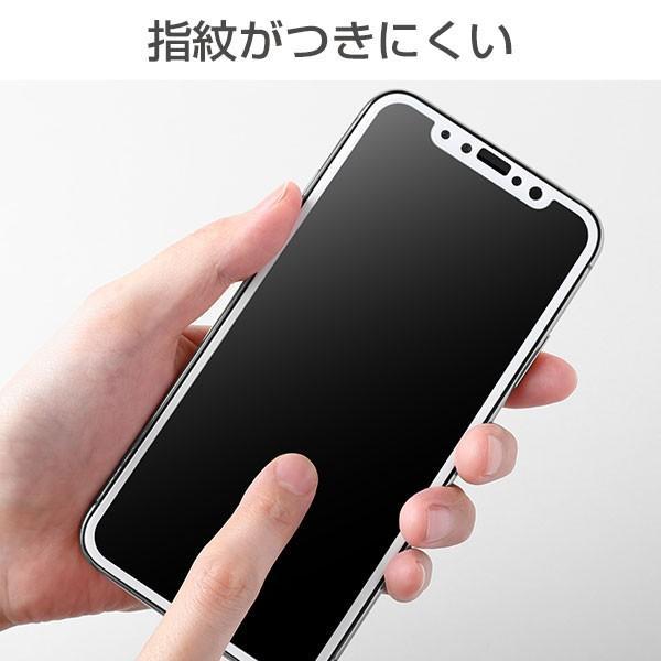 iPhoneXS iPhoneX ガラスフィルム アイフォンx フィルム ガラス アイホンx プレミアムガラス9H PETフレーム 強化ガラス 液晶保護シート 0.26mm|iplus|06