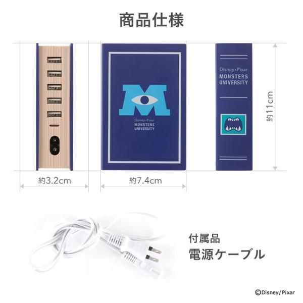 ディズニー 充電器  5ポート USB-AC 卓上 充電器 急速充電 iphone android スマートIC 搭載 ピクサー キャラクター disney_y|iplus|14
