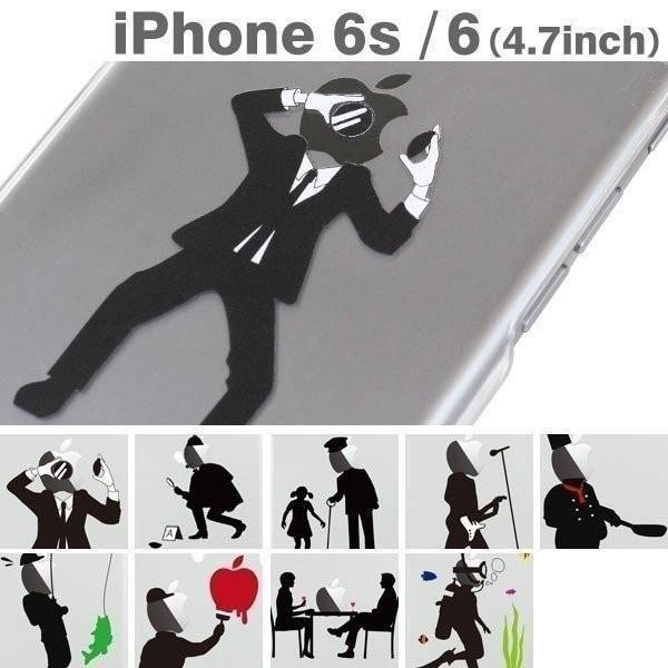 iPhone6s ケース iPhone6 ケースApplus ハードケース クリアケース(ヒューマン)  アイフォン カバー アップルマーク おもしろ スマホケース