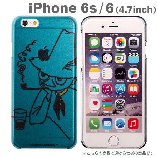 ムーミン iPhone6s ケース iPhone6 カバー ムーミン iPhoneケース(スナフキン/ST)スマホ ケース