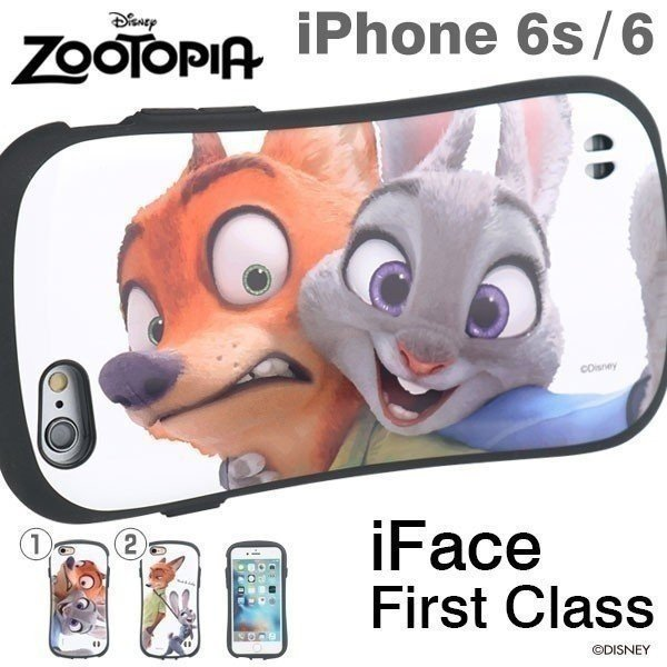 iface iPhone6s iPhone6  カバー アイフェイス アイフォン6s アイホン6 ケース カバー iface First Class ズートピア ケース 耐衝撃