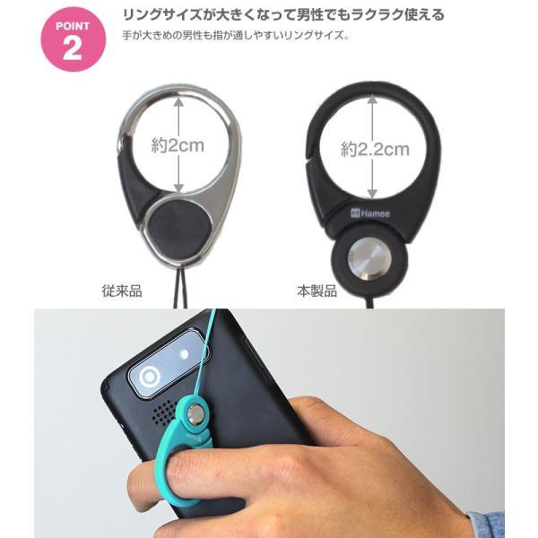 スマホ リング ストラップ HandLinker Putto Carabiner カラビナ リング携帯ストラップ 落下防止 アイフォン iphone スマートフォン|iplus|04