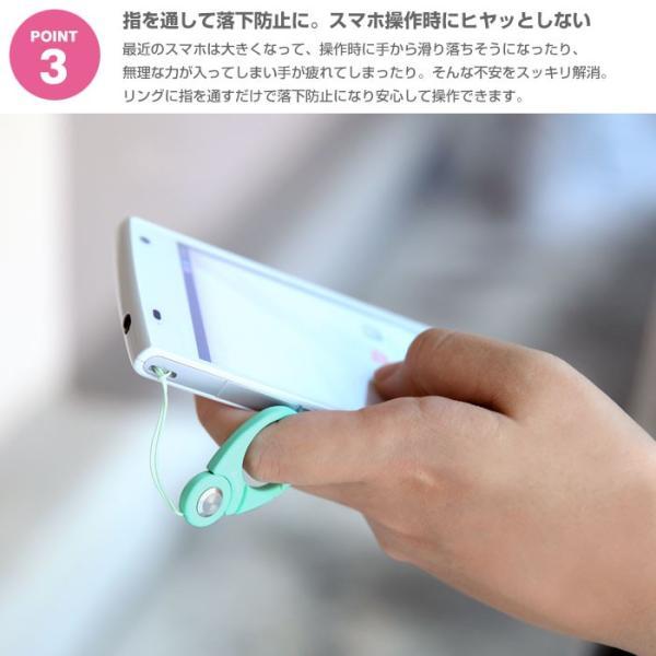 スマホ リング ストラップ HandLinker Putto Carabiner カラビナ リング携帯ストラップ 落下防止 アイフォン iphone スマートフォン|iplus|05