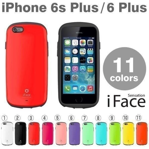 iPhone6S Plus ケース iPhone6 Plus カバー iface Sensation ケース カバー アイフォン6 プラス メンズ 耐衝撃 ブランド ハード
