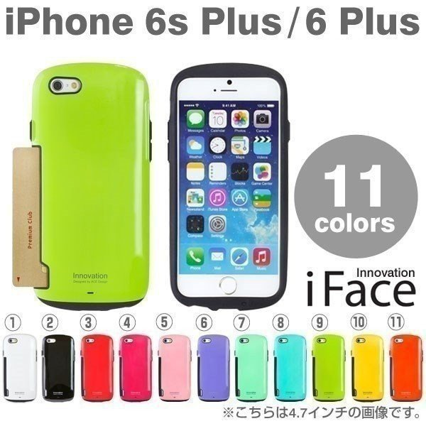 iPhone6S Plus ケース iPhone6 Plus カバー iface Innovation ケース カバー アイフォン6 プラス メンズ カード収納