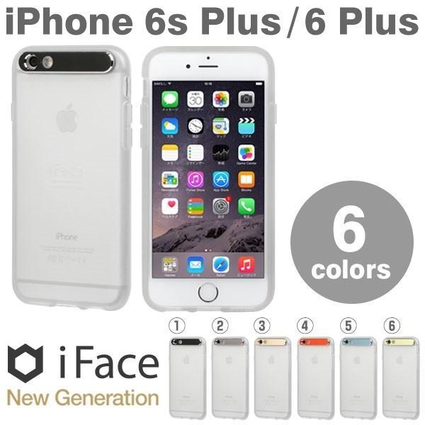 iPhone6s Plus ケース カバー iface New Generationケース(クリア) ブランド