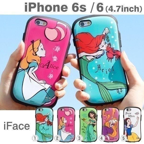 ディズニー iPhone6s ケース iPhone6 ケース カバー iface First Classハードケース ガールズシリーズ