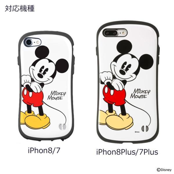 1eec86fe94 ... iPhone8plus アイフォン8プラス ディズニー iFace アイフェイス iPhone7Plus アイフォン7プラス キャラクター  耐衝撃 スマホケース ...