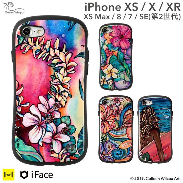 iPhone8 iphone7 ケース iFace アイフェイス オシャレ コリーンウィルコックス iphoneXS iphoneX iphoneXR XSMax Colleen Wilcox スマホケース おしゃれ|iplus