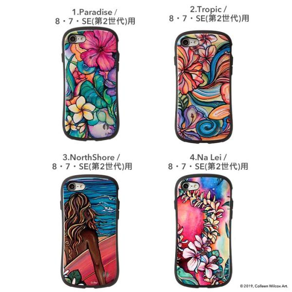 iPhone8 iphone7 ケース iFace アイフェイス オシャレ コリーンウィルコックス iphoneXS iphoneX iphoneXR XSMax Colleen Wilcox スマホケース おしゃれ|iplus|02