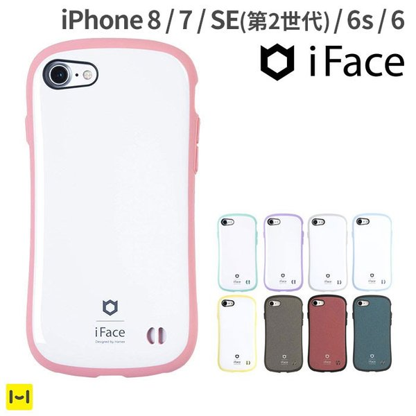 iPhone7 ケース iface First Class Pastelケース  アイフォン7 アイホン アイフェイス カバー ブランド 正規品 耐衝撃