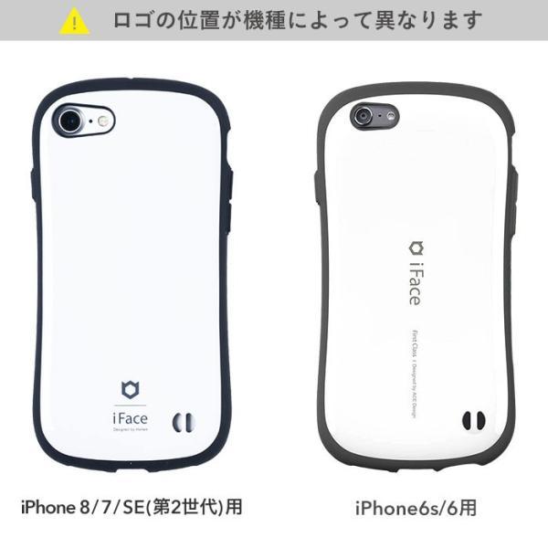iFace アイフェイス iPhone8 アイフォン8 ケース iPhone7 アイフォン7 ケース First Class 正規品 耐衝撃 アイフォン7ケース スマホケース メンズ|iplus|02