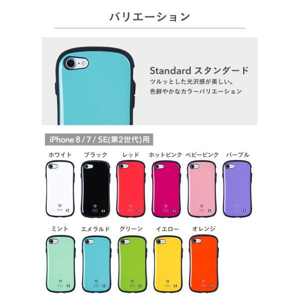 iFace アイフェイス iPhone8 アイフォン8 ケース iPhone7 アイフォン7 ケース First Class 正規品 耐衝撃 アイフォン7ケース スマホケース メンズ|iplus|03