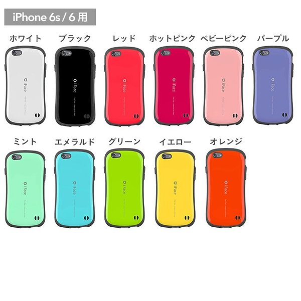 iFace アイフェイス iPhone8 アイフォン8 ケース iPhone7 アイフォン7 ケース First Class 正規品 耐衝撃 アイフォン7ケース スマホケース メンズ|iplus|04