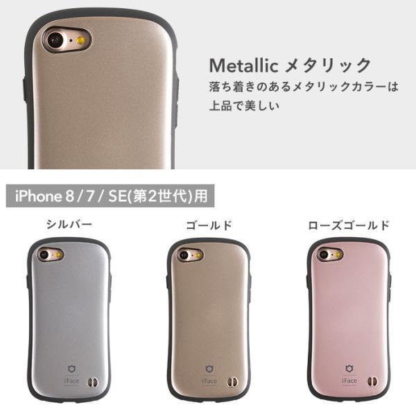 iFace アイフェイス iPhone8 アイフォン8 ケース iPhone7 アイフォン7 ケース First Class 正規品 耐衝撃 アイフォン7ケース スマホケース メンズ|iplus|05